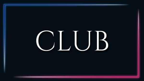 Club DJ Service